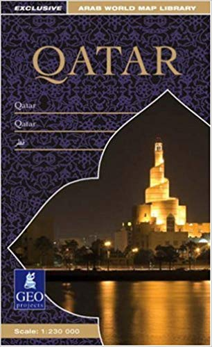 Cover of Qatar Travel Map by GEOProjects