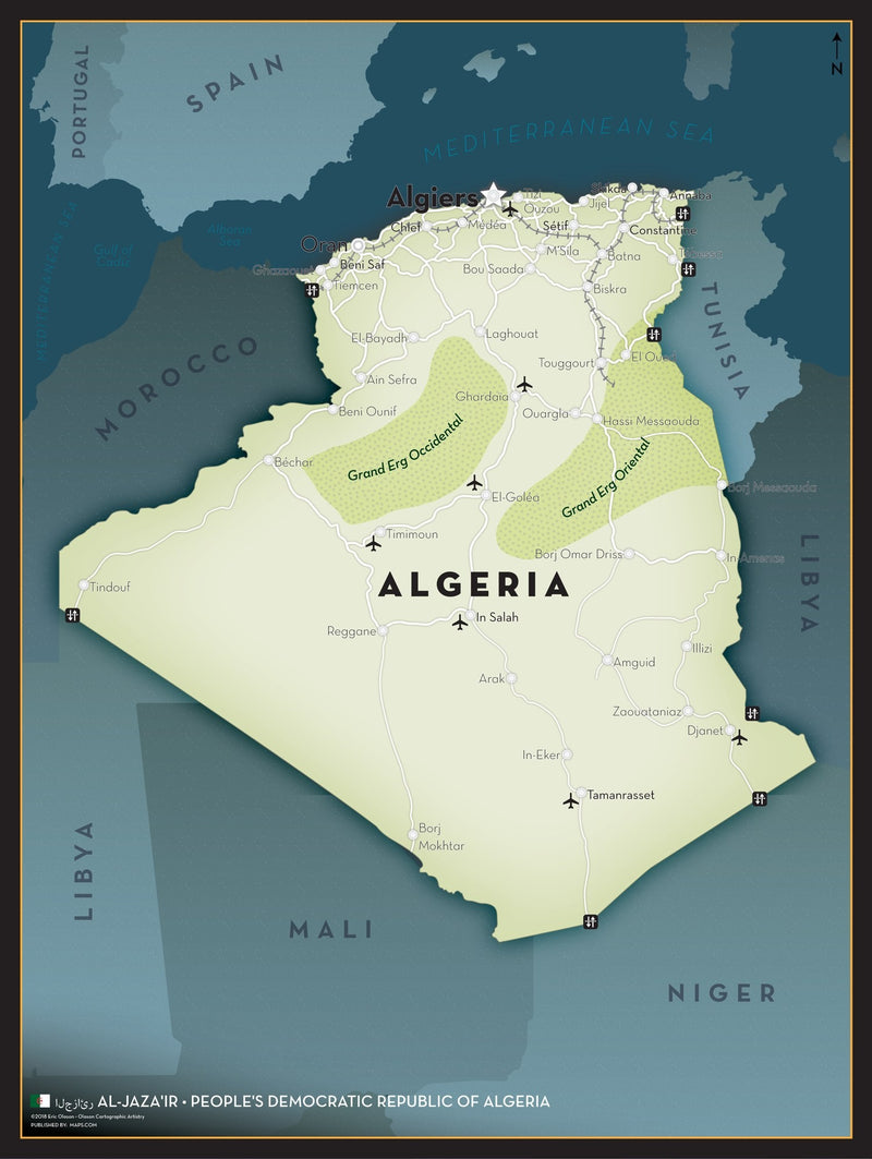 Algeria Executive Style Wall Map