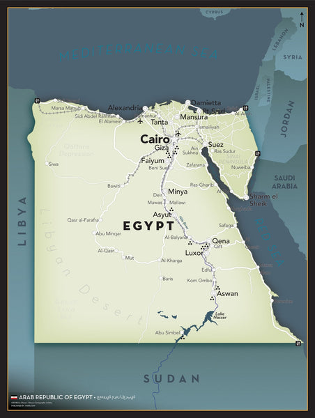 Egypt Executive Style Wall Map