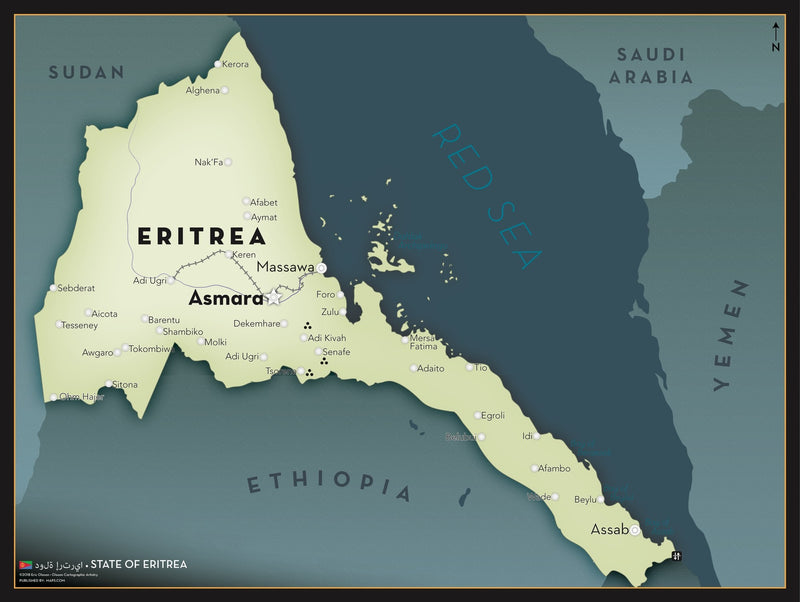 Eritrea Executive Style Wall Map