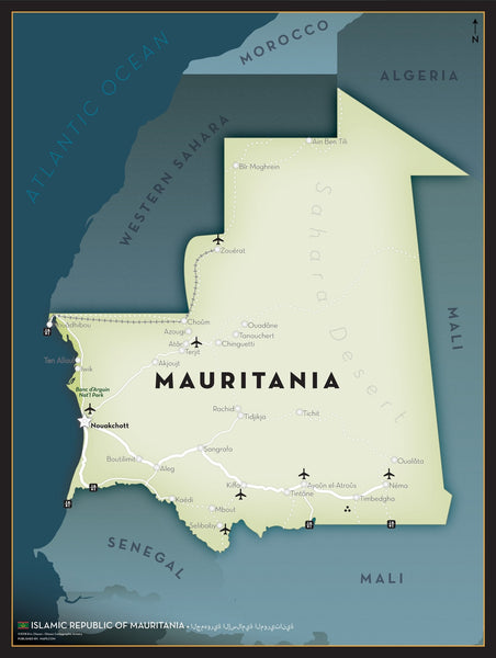 Mauritania Executive Style Wall Map