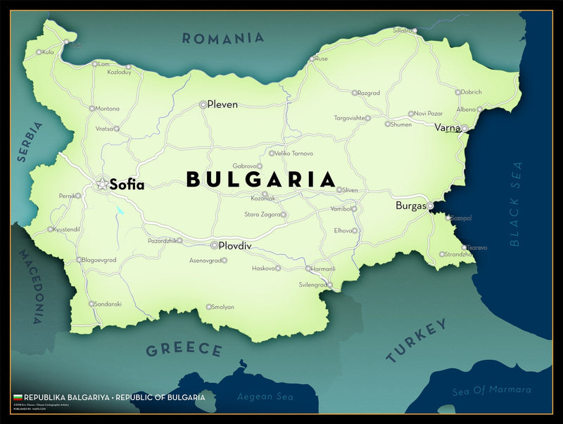Bulgaria Executive Style Wall Map