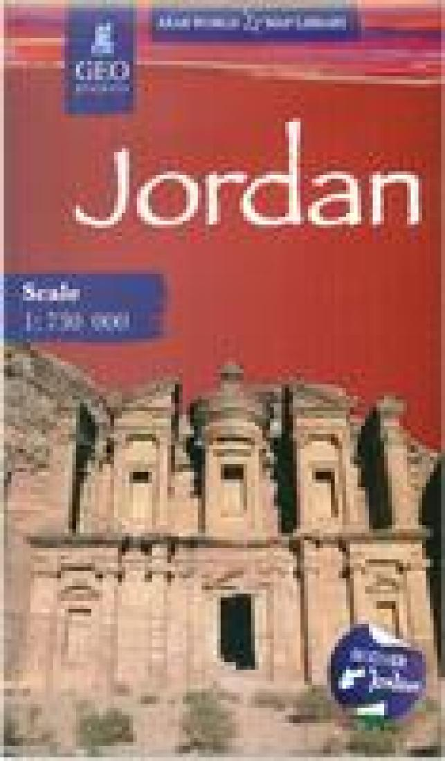 Cover of Jordan Travel Map by GEOProjects
