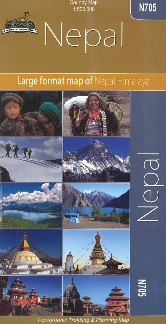 Cover of Nepal Country Map by Nepa Maps