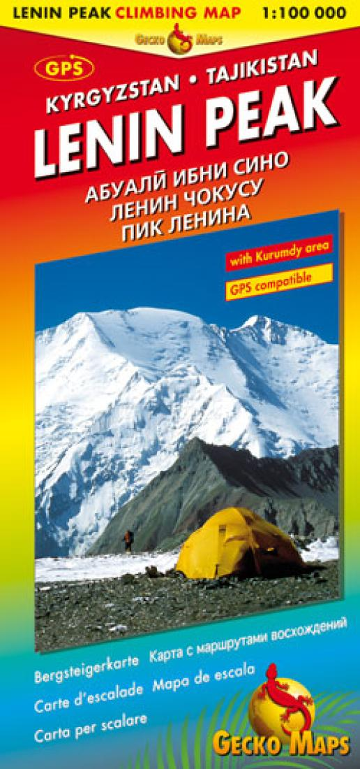 Cover of Lenin Peak Topographic Map by Gecko Maps