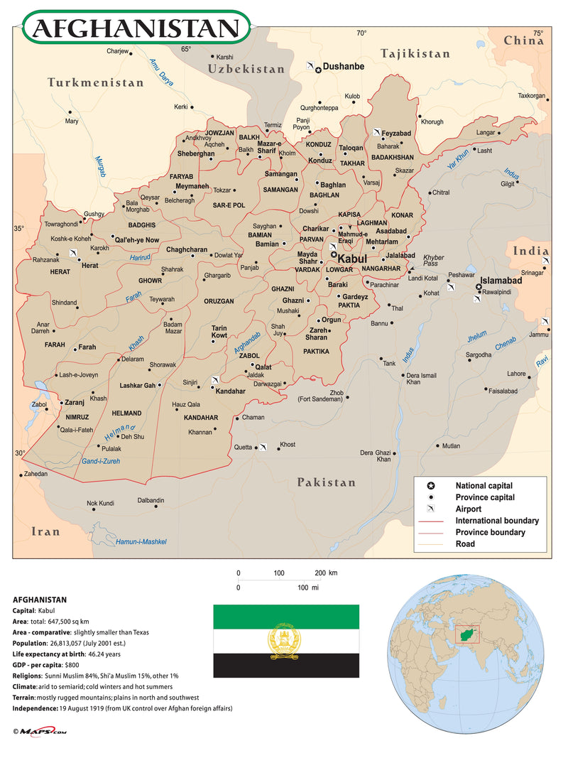 Afghanistan Wall Map B