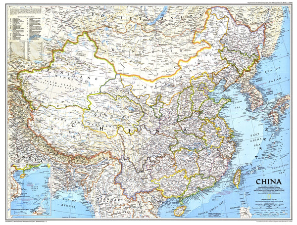 China Map 1991 Side 1