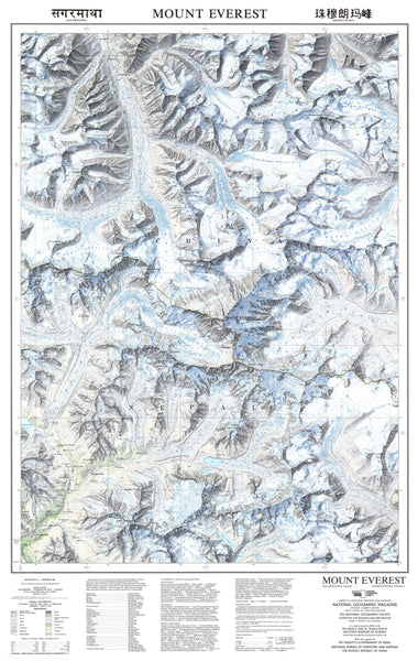 Mount Everest Map 1988