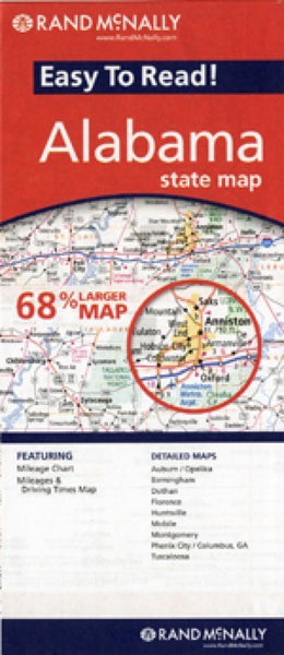 Rand McNally Alabama Travel Map