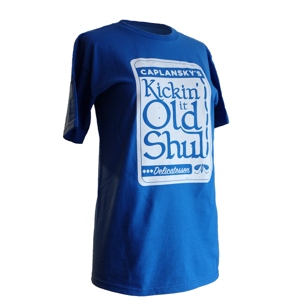Kickin' it Old Shul T-shirt