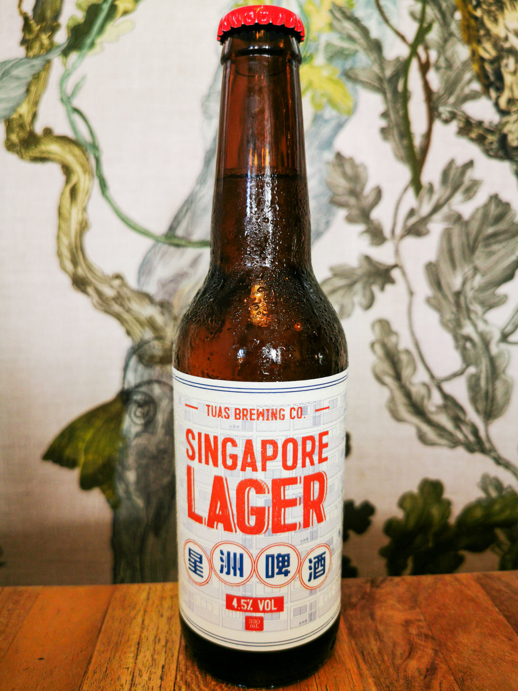 Singapore Lager - rabbit-carrot-gun-market.com