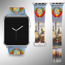 Load image into Gallery viewer, USSR Soviet Union Coat of Arms Apple Watch Band 38 40 42 44 mm Wrist Strap