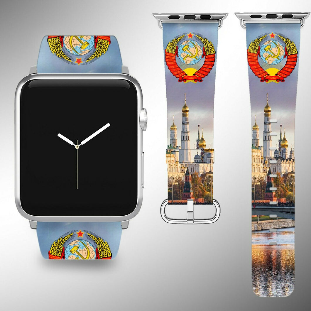 USSR Soviet Union Coat of Arms Apple Watch Band 38 40 42 44 mm Wrist Strap
