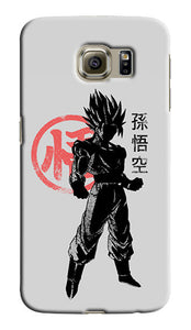 Crimson Goku Galaxy S4 5 6 7 Edge Note 3 4 5 Plus Case Cover 15