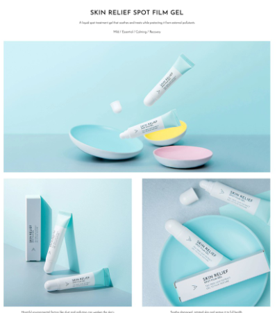 Althea Collection Skin Relief Spot Film Gel