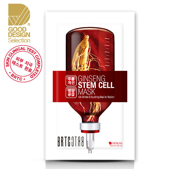 BRTC Ginseng Steam Cell Mask 25g