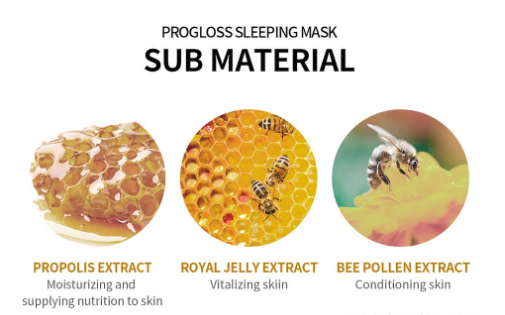 VT PROGLOSS SLEEPING MASK (20EA)
