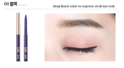 VT x BTS Super Tempting Skinny Gel Eyeliner (5 Types)