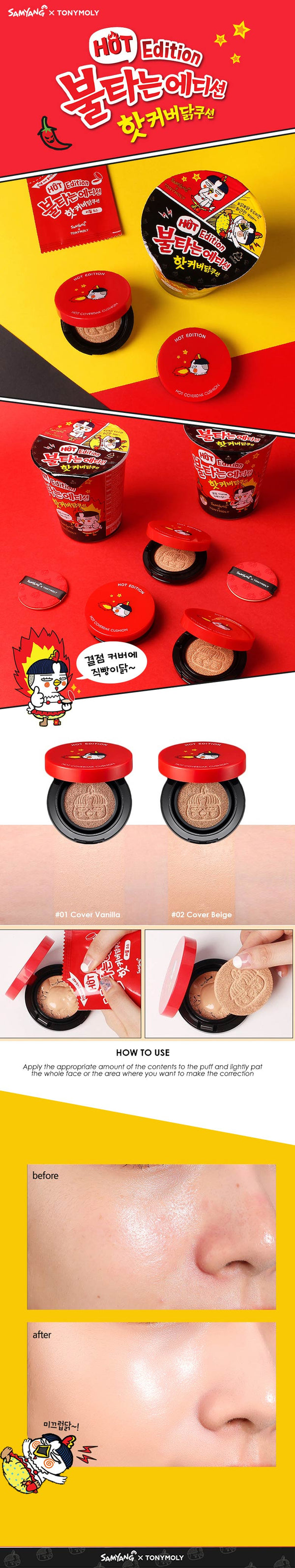 [Tony Moly X SamYang] Hot Edition Hot Coverdak Cushion