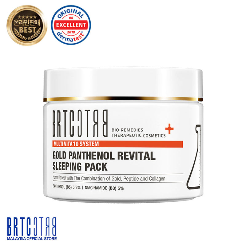 BRTC Gold Pantenol Revital Sleeping Pack 100ml