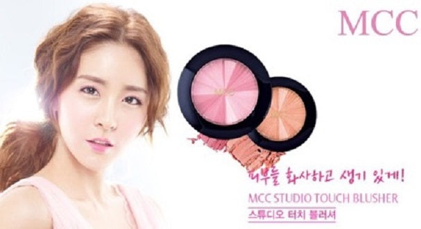 MCC Studio Touch Blusher (8 Types)