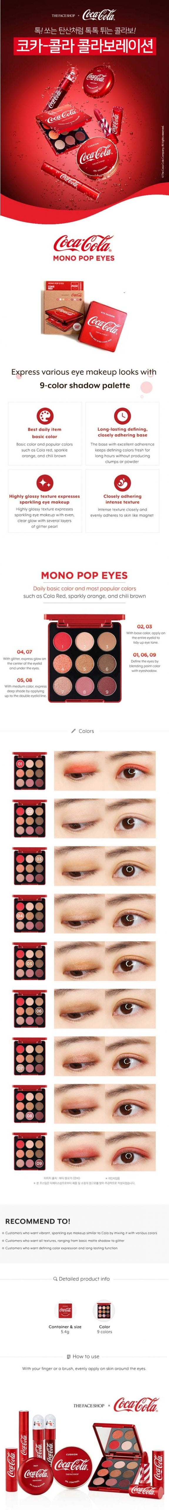 [THE FACE SHOP X COCA COLA] MONO POP EYES #COKE RED