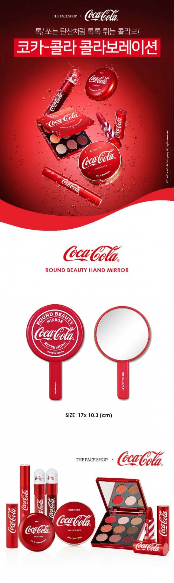 [THE FACE SHOP X COCA COLA] ROUND BEAUTY MIRROR