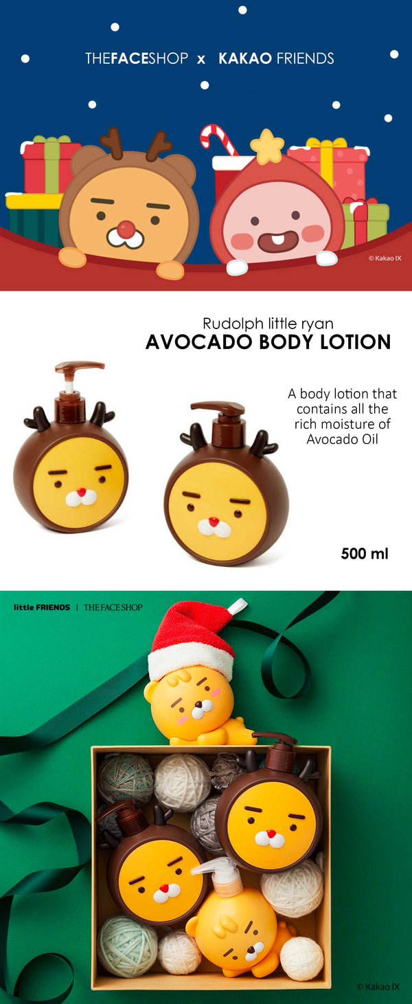 [THE FACE SHOP X KAKAO FRIENDS] AVOCADO BODY LOTION