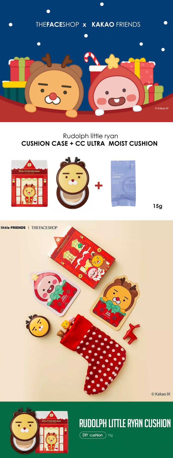 [THE FACE SHOP X KAKAO FRIENDS] LITTLE RYAN HOLIDAY CUSHION CASE + CC ULTRA MOIST CUSHION V203