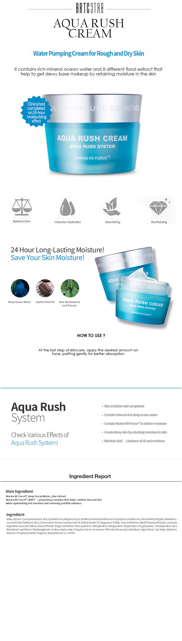BRTC AQUA Rush Cream 60ml