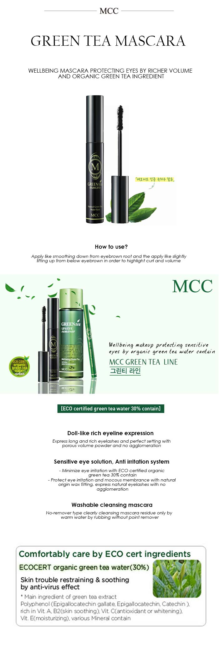 MCC GREEN TEA MASCARA – ECO VOLUME