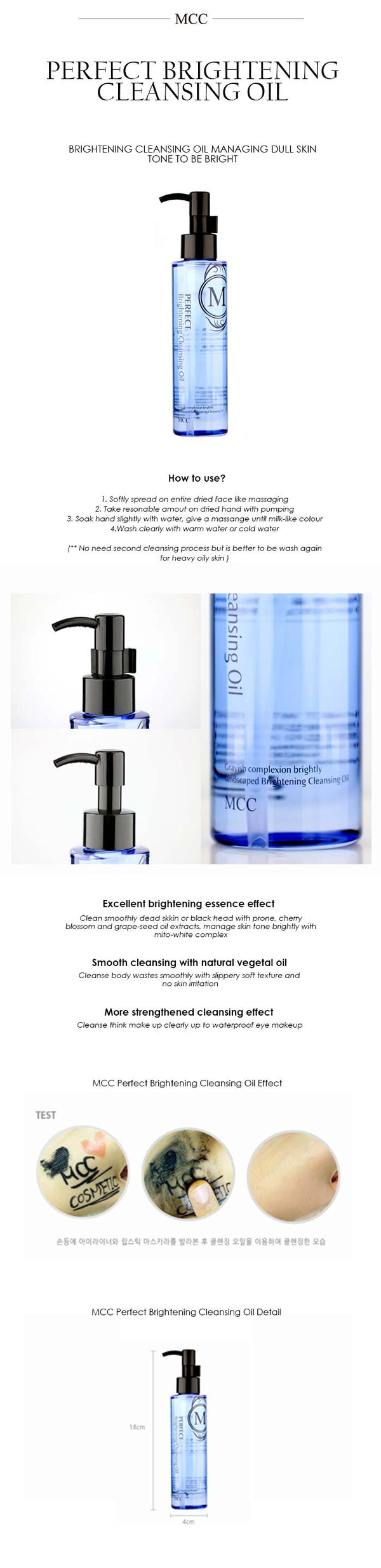 MCC PERFECT BRIGHTENING CLEANSING OIL