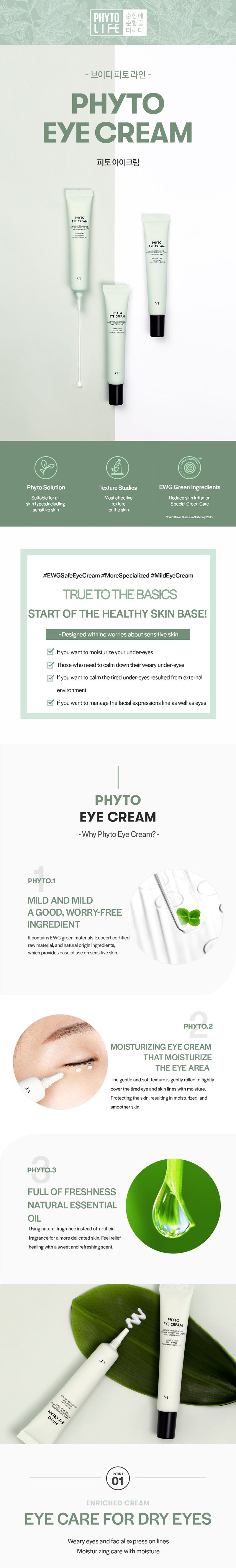 VT PHYTO EYE CREAM 20ML