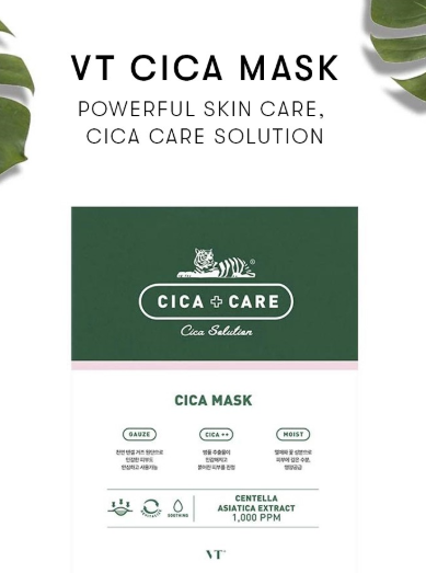 VT Cica Mask Pack Cica Care (10pcs)