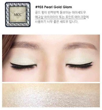 MCC Glam Queen Eyes (15 Types)