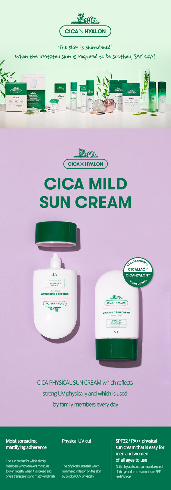 VT Cica Mild Sun Cream 60ml