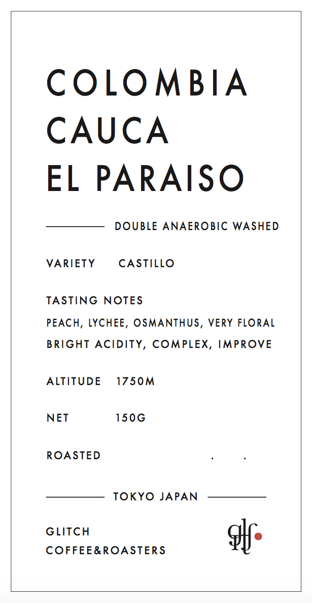 COLOMBIA EL PARAISO DOUBLE ANAEROBIC WASHED
