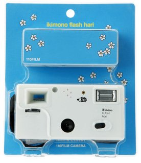 Superheadz ikimono Flash Hari 110 Format Camera Hedgehog with Film