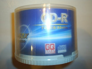 GQ Great Quality CD-R 700MB/80 Minute - 50 pack Spindle