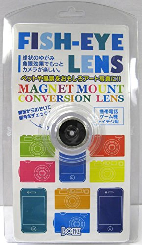 Bonz Fish-Eye Magnet Mount Conversion Lens for Cell Phone or Digital Camera SFISH