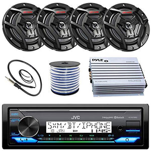 JVC Marine Boat Yacht Radio Bluetooth Media Player Receiver Bundle Combo With 4 x 6.5
