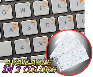 Hebrew Keyboard Stickers With Orange Lettering On Transparent Background Work With Apple