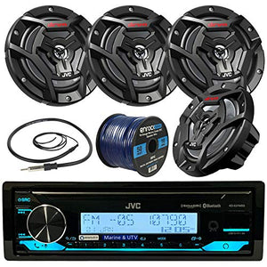 JVC Marine Boat Yacht Radio Stereo Player Receiver Bundle Combo with 4x JVC CS-DR6200M 100-Watt 6.5