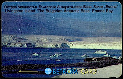 BUL17 antarctique