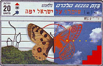 ISR19 Carte optique – Le papillon