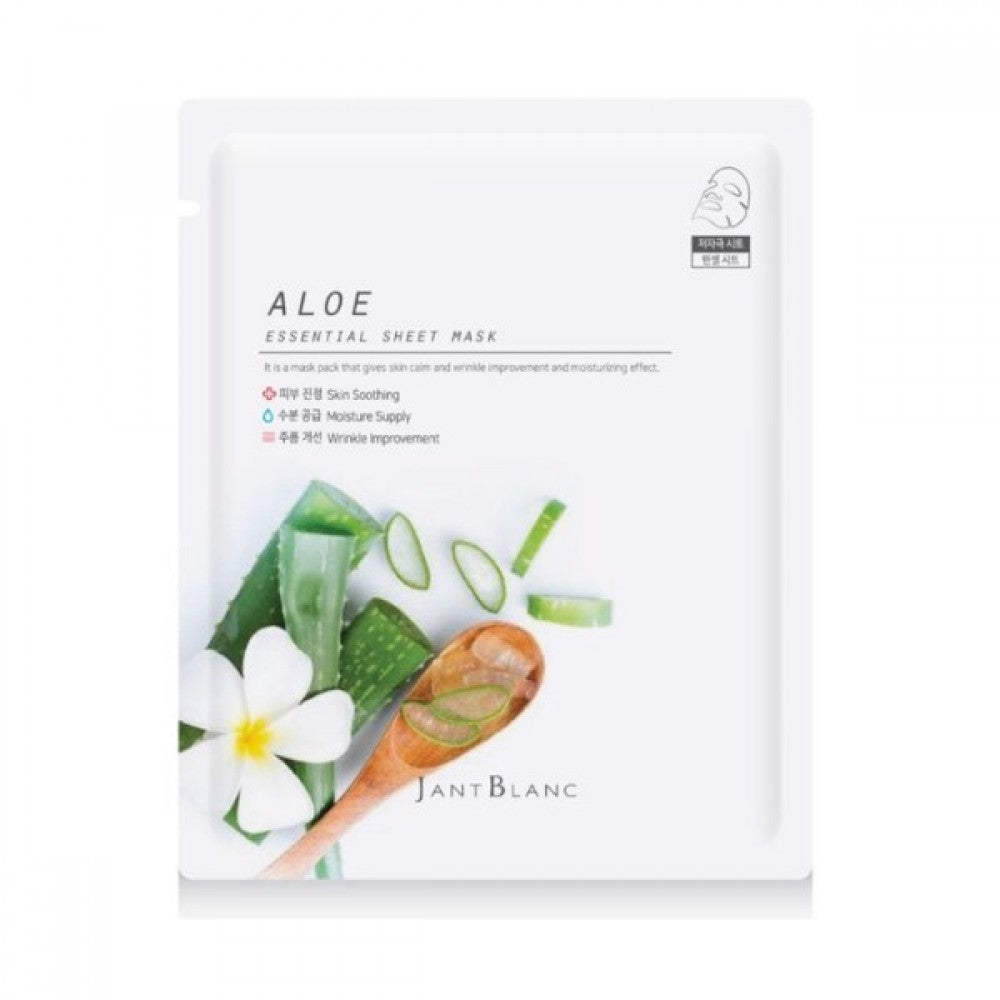Jant Blanc Essential Sheet Face Masks