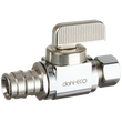 #HC9910LF - Dahl Wirsbo/Uponor Pex  1/4-Turn Mini Ball Valve