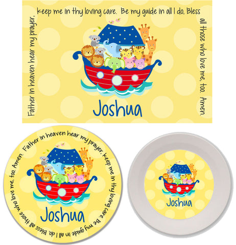 Noah's Ark Primary Personalized Mealtime Set | 3-Piece