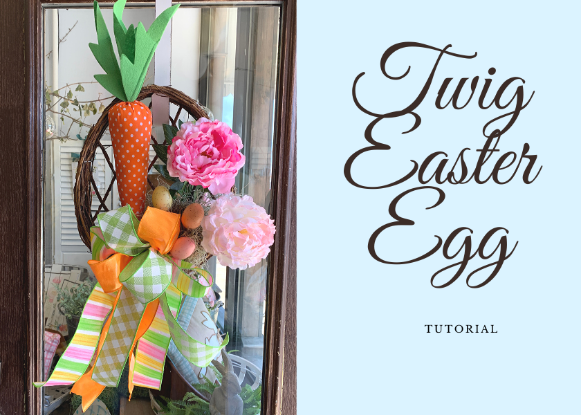 Twig Easter Egg Wall Hanging