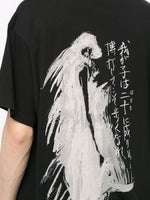 Brush Stroke Print T-Shirt